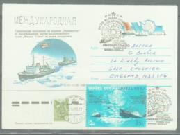 POLAR - RUSSIA - 1985- MIKHAIL SOMOV RESCUE COVER BY ICEBREAKER VLADIVOSTOK - Navires & Brise-glace