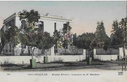 Tunisie )  SIDI ABDALLAH  -  Hôpital  Militaire  - Logement Du Docteur Résidant - Tunisie