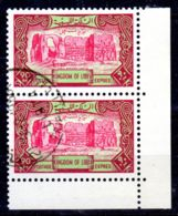 10.2.1966; Royaume Libye, Expres No. 15 En Pair, Oblitéré, Lot 51151 - Libye