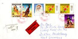 Lettre Expres Recommander  De Tripoli Vers Heidelberg, Selon Scan, Lot 51157 - Libye