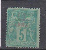 ZANZIBAR     N°  YVERT  :   1      NEUF AVEC  CHARNIERES      ( Ch  2/05  ) - Sansibar (1894-1904)