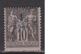 ZANZIBAR     N°  YVERT  :  2     NEUF AVEC  CHARNIERES      ( Ch  2/05  ) - Zanzibar (1894-1904)