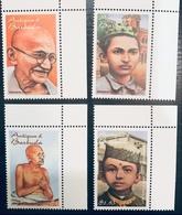 Gandhi Antigua Mnh Set - India Famous People - Mahatma Gandhi