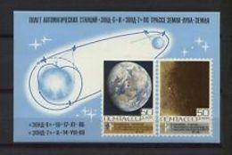 91657) 1969 - RUSSIA - SONDE SPAZIALI 6 E 7 - FOGLIETTO- BF.N.59-MNH** - Blocs & Feuillets