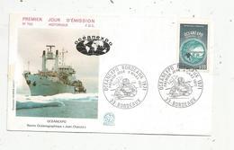 Premier Jour D'émission ,FDC, Bateau ,OCEANEXPO , Navire Océanographique Jean Charcot ,1971, BORDEAUX - FDC