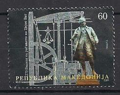 Mazedonien  (2011)  Mi.Nr.  590  Gest. / Used  (3ai23) - Mazedonien