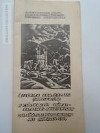 ZA188.19 A Csíksomlyói Római-Katolikus Kegytemplom -Csíksomlyó -Erdély  Organ Orgel  -Tourism Brochure - Dépliants Touristiques