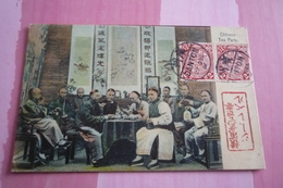 Chine. N°100533 . Chinese  Tea Party.danton.cachet Obliteration .timbre.tampon Rouge - Chine