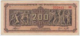 Greece P 131 - 200.000.000 Drachmai 9.9.1944 - XF - Grecia
