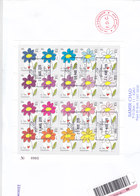 Lebanon New Issue 2019 Mother's Day Sheetlet Of 20 V.Isued Only 1500- Oncover 1st Day 20/3/19- RRR - SKRILL PAYMENT ONLY - Lebanon