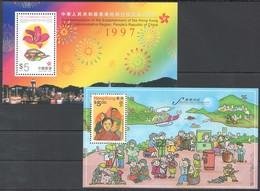 J975 1997 HONG KONG,CHINA PEOPLE ART CITY ADMINISTRATIVE REGION FLOWERS 2BL MNH - Arts