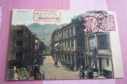 Chine. N°100543 . Hongkong .cachet Obliteration .timbre.cachet Rouge.canton - Chine (Hong Kong)