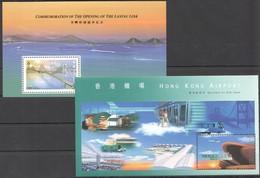 J976 1997,1998 HONG KONG,CHINA AIRPORT BRIDGE !!! GOLD LANTAU LINK 2BL MNH - Ponts