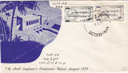 Lebanon1959,7th Arab Endineer's  2v.compl.set ON OFFICIAL FDC - Extr. Rare From This Period. SKRILL PAYMENT ONLY - Lebanon