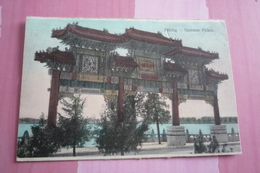 Chine. N°100547 . Peking.summer Palace .cachet Obliteration .timbre. - Chine