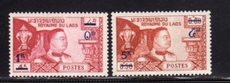 LAOS LAO 1965 KING SISAVANG-VONG 1958 SURCHARGE SURCHARGED COMPLETE SET SERIE COMPLETA MNH - Laos