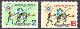 Taiwan 1982 - Sport, Baseball, World Women's Softball Championship MNH - Taiwan (Formose)