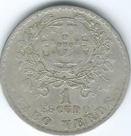 Cape Verde - Portuguese - 1930 - 1 Escudo - KM5 - Cape Verde