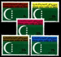 Comoros, Comores, 1981, State Flag, MNH, Michel 633-637 - Comores (1975-...)