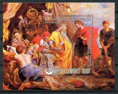 Comoros, Comores, 1977, Rubens, Paintings, Art, MNH, Michel Block 156 - Comores (1975-...)