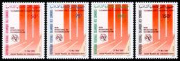 Comoros, Comores, 1993, World Telecommunication Day, ITU, United Nations, MNH, Michel 1013-1016 - Comores (1975-...)