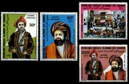 Comoros, Comores, 1982, Sultans, MNH, Michel 677-680 - Comores (1975-...)