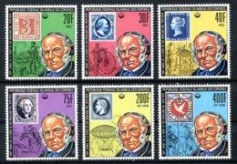Comoros, Comores, 1978, Sir Rowland Hill, UPU, United Nations, MNH, Michel 494-499A - Comores (1975-...)