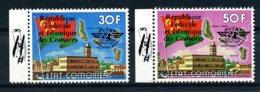 Comoros, Comores, 1978, ICAO, Aviation, Wright, United Nations, MNH Overprint, Michel 448-449 - Comores (1975-...)