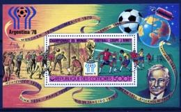 Comoros, Comores, 1978, Soccer World Cup Argentina, Football, MNH, Michel Block 116A - Comores (1975-...)