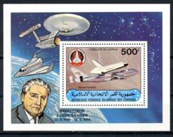 Comoros, Comores, 1981, Space, Space Shuttle, Jumbo Jet, MNH, Michel Block 227 - Comores (1975-...)
