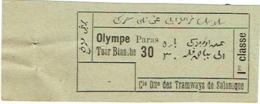 Ancien Ticket/Billet. Tramways De Salonique Olympe Tour Blanche. 1ère Classe. - Tramways
