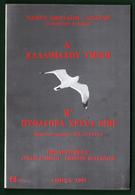 B-37442 Greek Book 1993 ΚΑΛΛΙΜΑΧΟΥ ΥΜΝΟΙ – ΠΥΘΑΓΟΡΑ ΧΡΥΣΑ ΕΠΗ, 128 Pages, 160 Grams - Livres, BD, Revues