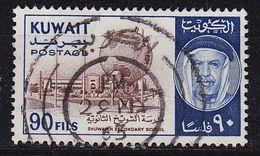 KUWAIT [1961] MiNr 0158 ( O/used ) - Kuwait
