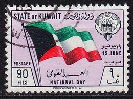 KUWAIT [1962] MiNr 0172 ( O/used ) - Kuwait