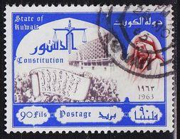 KUWAIT [1963] MiNr 0203 ( O/used ) - Kuwait