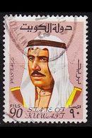KUWAIT [1969] MiNr 0466 ( O/used ) - Kuwait