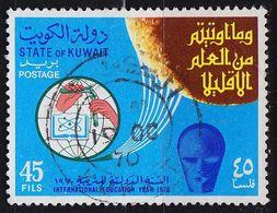 KUWAIT [1970] MiNr 0476 ( O/used ) - Kuwait