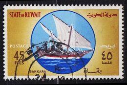KUWAIT [1970] MiNr 0482 ( O/used ) - Kuwait