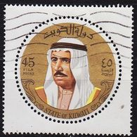KUWAIT [1970] MiNr 0506 ( O/used ) - Koweït