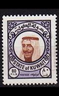 KUWAIT [1977] MiNr 0744 ( O/used ) - Kuwait