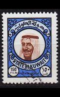 KUWAIT [1977] MiNr 0746 ( O/used ) - Kuwait