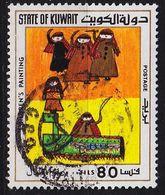 KUWAIT [1977] MiNr 0755 ( O/used ) - Kuwait