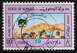 KUWAIT [1978] MiNr 0807 ( O/used ) - Kuwait