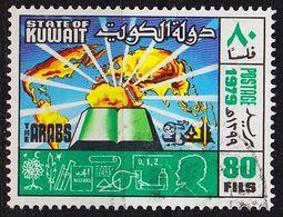 KUWAIT [1979] MiNr 0825 ( O/used ) - Kuwait