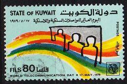 KUWAIT [1979] MiNr 0833 ( O/used ) - Kuwait