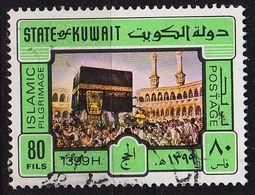 KUWAIT [1979] MiNr 0844 ( O/used ) - Kuwait