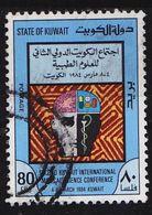 KUWAIT [1984] MiNr 1031 ( O/used ) - Kuwait