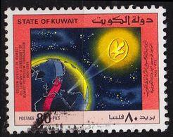 KUWAIT [1984] MiNr 1064 ( O/used ) - Kuwait