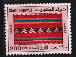 KUWAIT [1986] MiNr 1115 ( O/used ) - Kuwait