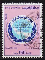 KUWAIT [1986] MiNr 1161 ( O/used ) - Kuwait